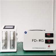FD-WG實驗室用精密水蒸氣發生器
