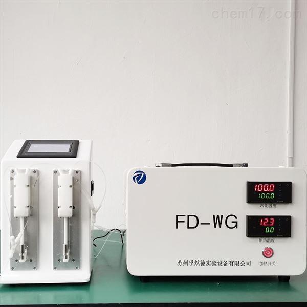 实验室用精密水蒸气发生器