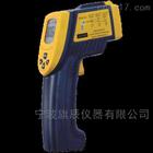 香港?,敿t外線測溫儀AR842A