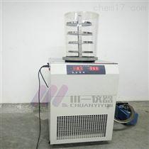四川真空冷冻干燥机FD-1B-80压盖型冻干机