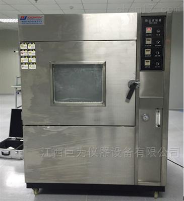 JW-1301深圳淋雨试验箱专业供应