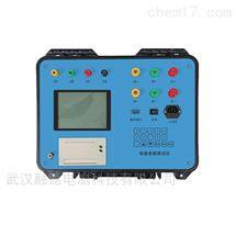 RDXL线路参数测试仪