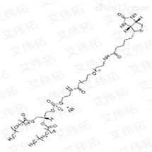 PEG化磷脂DSPE-PEG2000-Biotin