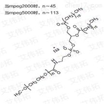 PEG化磷脂DSPE-MPEG5000