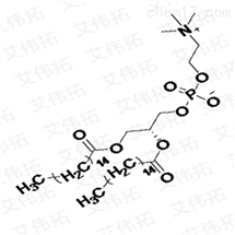 AVT二棕櫚酰磷脂酰膽堿(供注射用)DPPC