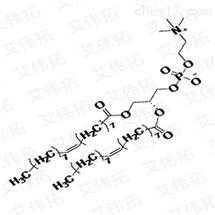 二油酰磷脂酰膽堿(供注射用)DOPC
