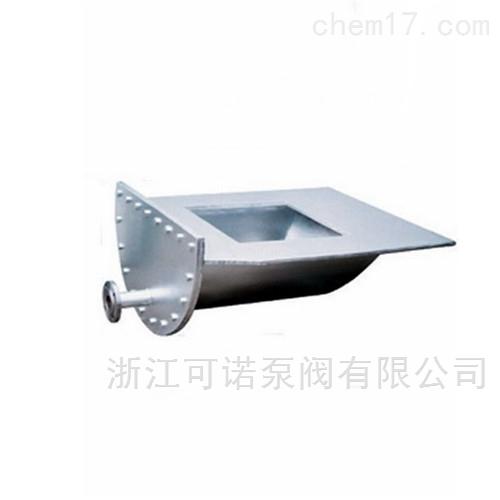 GSP带放水管排污孔