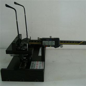 YT-150银宗中梁合口位平行测量仪