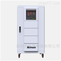 ANFC015T/30T/45T/60T/90TAinuo ANFC 0-240KV系列三相交流变频电源