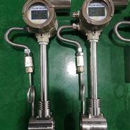 涡街流量计-流量测量产品
