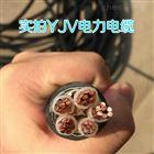 YJV22-8.7/10KV高压铜芯电缆