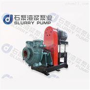 石家庄石泵公司16/14TU-AHR渣浆泵