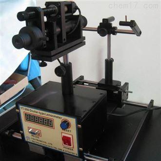 YT-306银宗望远镜光学测试仪