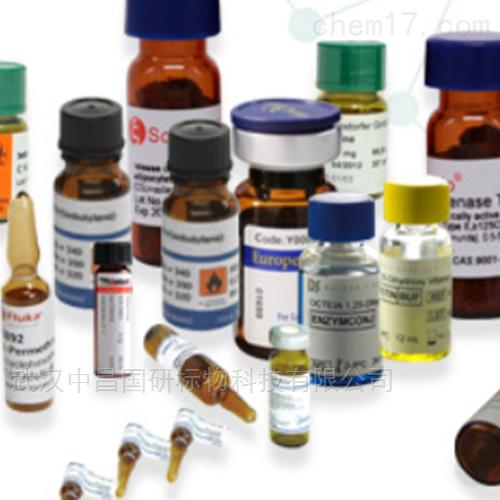 甲醇中环氧乙烷 O2si进口标准品