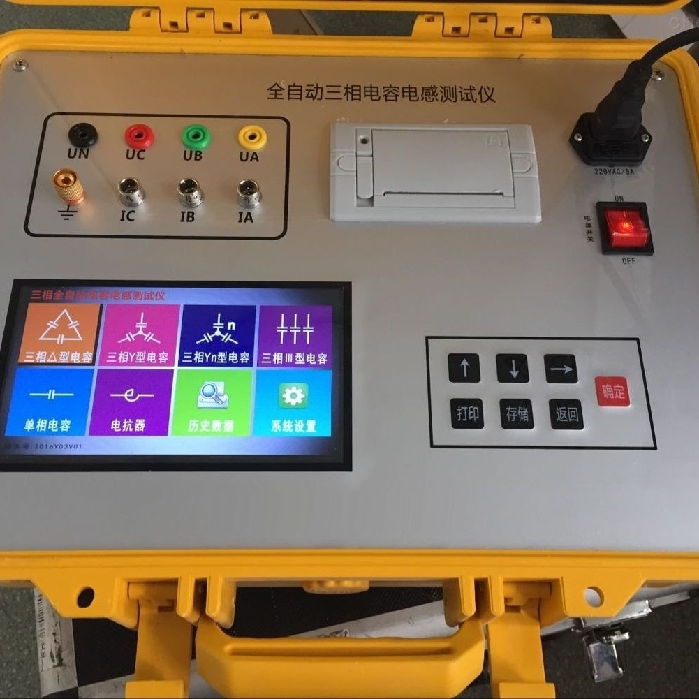 三相电容电感测试仪技术指标