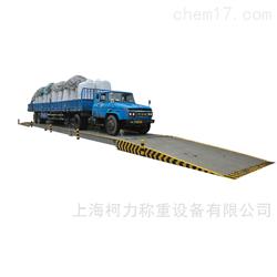 KL柯力SCS系列100吨地磅价格
