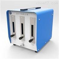 FD-HQ10F系列供应孚然德气体配比混合器定制