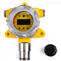 化工厂在线式氰化氢有毒气体泄漏检测报警器