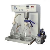 HSY-33400柴油中总污染物含量测定仪