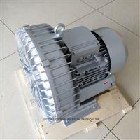 5.5KW有机肥/饲料发酵曝气旋涡泵/漩涡气泵