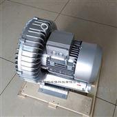 LC2.2KW有机肥/饲料发酵曝气旋涡泵/漩涡气泵