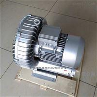 蟹塘/蟹池增氧旋涡气泵/漩涡曝气泵
