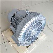 LC耐高温防腐蚀高压送风机
