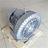 蜗轮式旋涡气泵/漩涡泵