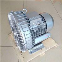 物料发酵曝气漩涡泵/旋涡曝气泵