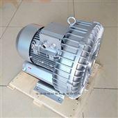 LC微生物物料发酵曝气漩涡泵/旋涡曝气泵
