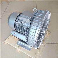 鱼池增氧单段/单段式漩涡气泵/旋涡泵