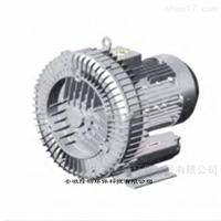 污水处理曝气漩涡气泵/旋涡泵