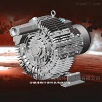 工业废水治理曝气漩涡气泵/旋涡曝气泵