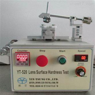 YT-520银宗镜片表面硬度测试机 (0000)