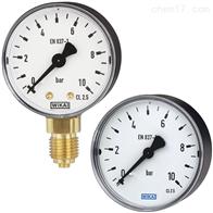 型号 111.10, 111.12德国威卡wika铜合金材质波登管压力表