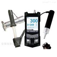 KT-C便携式超声波硬度计