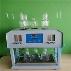 高氯废水中化学需氧量测定仪