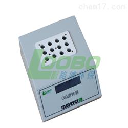 LB-901B实验室COD快速消解仪