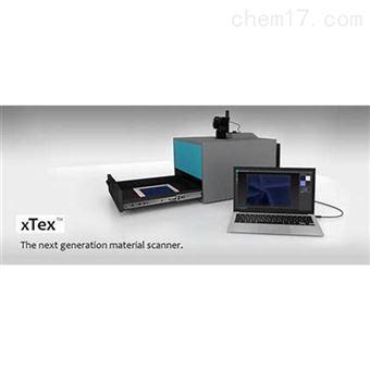 Vizoo 3D xTex A4材质纹理扫描系统