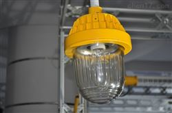 海洋王BPC8720-防爆平台灯厂家