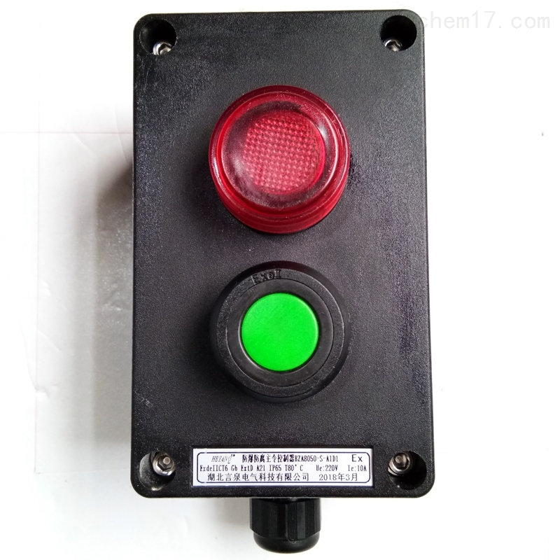 带灯防爆控制按钮盒BZA8050-S-A2两钮EX