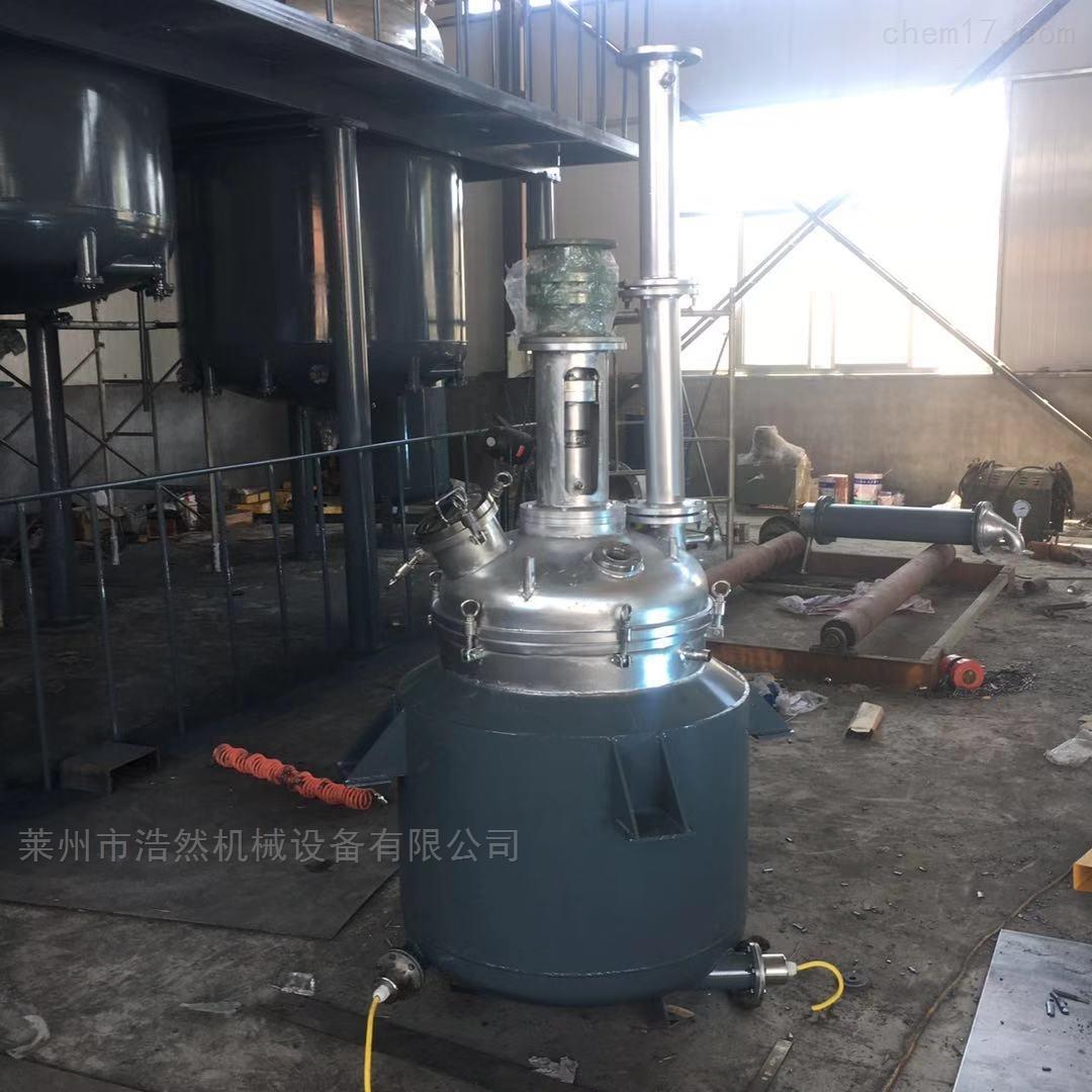 环氧树脂生产设备反应釜