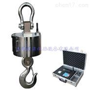 保定电子秤 耐高温型-80℃20吨电子吊秤