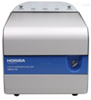 MESA-50HORIBA堀场有害元素X射线荧光光谱仪