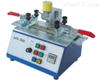 APG1000玛格/MAAG FLOCK植绒设备