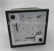 交流变送输出电流电压表