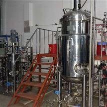 收购二手生物发酵罐