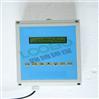 超声波明渠流量计污水流量检测