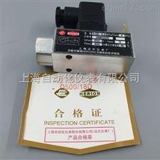 0881100压力开关D500/18D膜片式压力控制器/-0.1-0MPa