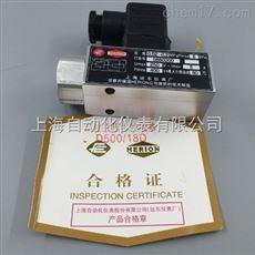 0880400压力开关D500/18D膜片式压力控制器/0.1-1.6MPa